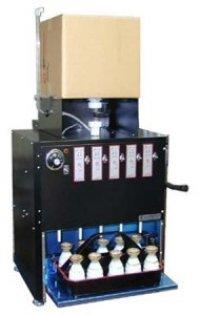 GNC-5R-13A ガス式酒燗器 GNC-5R 13A 264999 キュービーテナー用 5本取