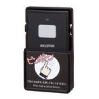 H-BL カード型送信機専用ホルダー H-BL    ベルスター