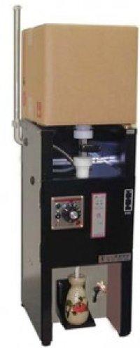 NEC-1 電気式酒燗器 NEC-1 26401110 キュービーテナー用 1本取 サンシン