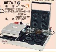 FCA-2 ベイクド・フレンチクルーラー サンテックコーポレーション