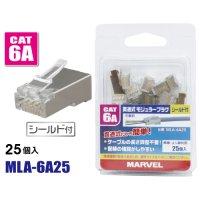 MLA-6A25 貫通式モジュラープラグ シールド付  MARVEL(マーベル) 4992456207026