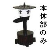 TW-531-1P 吉野 DR ウォータークリーナー本体部 タカラ工業 4960041511056