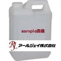 WD-20 ウッドクリン(木材用シミ抜き剤)   20L 00820040006  アールジェイ(RJ) 4991254332300