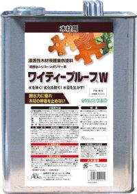 YT4L-W- ワイティ-プルーフW(各色) 4L 木材保護着色塗料 4L 各色別 インサルHR エービーシー商会(ABC)