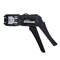 SPM-MC200 モジュラー圧着工具  ジェフコム 4937897510922
