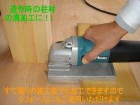 ZC-300-15 際カッタ-15mm ZC-300 松井鉄工所(マツイ)