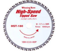 HST-355H ハイスピードチップソー  ウイニングボアー 4943102083563