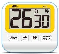 MT-K1 デジタルタイマー  マザーツール 4986702303761