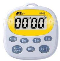 MT-K2 デジタルタイマー  マザーツール 4986702303778