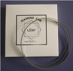 画像1: 0.5x5-1780mm-r80 V-22・VS-22用専用鋸刃(ダイヤモンドソー) 0.5x5 1780mm 粒度80 ラクソー