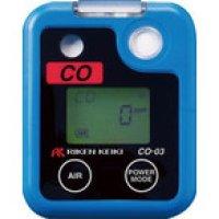 CO-03 理研 ポケッタブル一酸化炭素モニター 8218013  理研計器