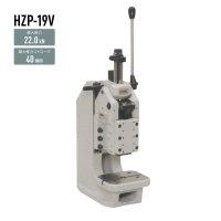 HZP-19VRF ハンドプレス  仲精機