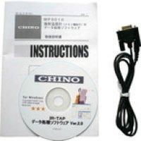 MP9010 IR-TAPデータ処理ソフト 4619668  チノー(CHINO)