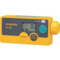 XA-380-H2 ポケット型可燃性型ガス検知器 7901411  新コスモス電機