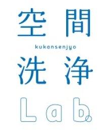 PG-FB500 カラ容器 空間洗浄 Lab NEBULE