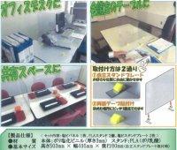 EP-101-10 エチケットパネル H503 x W495 お得な10枚セット  日本フェンス