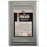 000475 塩害ガードピアノブラック 15kg イチネンケミカルズ タイホーコーザイ