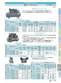 3.7U-9.5CV ベビコン本体 コンプレッサー 日立産機システム