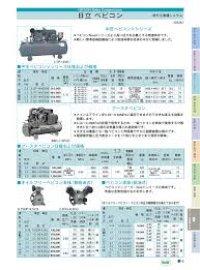 5.5OU-9.5CG オイルフリーベビコン本体(圧力開閉器式)(自動アンローダ式) コンプレッサー 日立産機システム