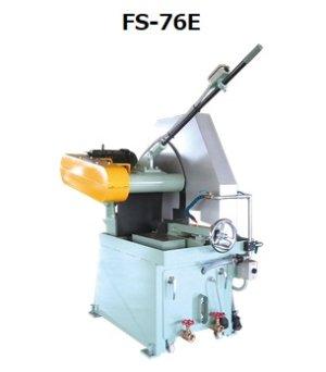 画像1: FS-76E-405 砥石切断機 湿式用 FS-76E 405 富士製砥 高速電機