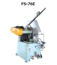FS-76E-455 砥石切断機 湿式用 FS-76E 455 富士製砥 高速電機
