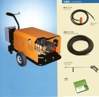KYC-300H-1 キヨーワクリーン 高圧洗浄機 ポンプ直結式200Vタイプ キョーワ