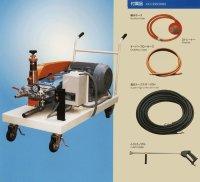 KYC-400-3 キヨーワクリーン 高圧洗浄機 200V動力タイプ キョーワ