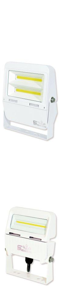LJS-F60FZ-W-50K フリーズフラット?低温仕様LED  日動工業