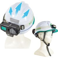 SHL-A2PIR-CH-F 充電式LEDセンサーヘッドライト?ファン付  日動工業