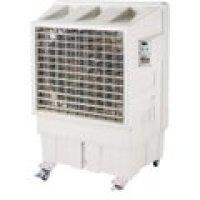 BCF-90L(N) 大型冷風扇  000745 NAKATOMI(ナカトミ) 4511340007452