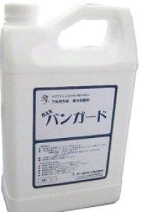 4991254304500 下地用合板撥水保護剤  板ガード 5L アールジェイ(RJ) 4991254304500