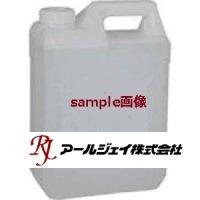 HH-05 ハードハクリ(樹脂ワックスハク離剤)アルカリ性  5L  アールジェイ(RJ) 4991254303503