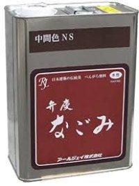 NB-04 なごみ(ベンガラ)黒系色  4L  アールジェイ(RJ) 4991254442400