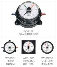 WO81FT100DV マノスターゲージ manostar 山本電機製作所