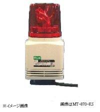 MT-872-KS 音声合成報知器  マザーツール 4986702302337
