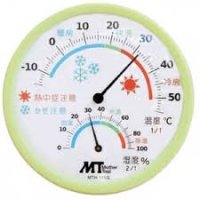 MTH-115G 室内用アナログ温湿度計  マザーツール