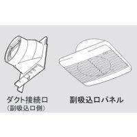 tuikapanelset ダクト用換気扇 日本電興