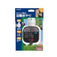 GTA111 かんたん水やりタイマー  タカギ(takagi)