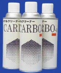 カルボR NEW 24本/ケース unichemy ユニケミー 【送料無料】【激安】【セール】