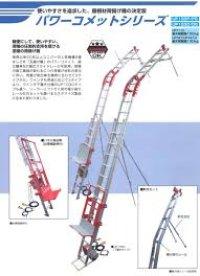 UP103PLS-BS-3F パワーコメット  ユニパー(UNIPER)