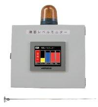 LMS-2 エキメンレベルモニタ-システム2連  ヤマダ(yamada)