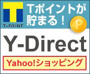 Tポイントが貯まる!Y-Direct Yahoo!ショッピング